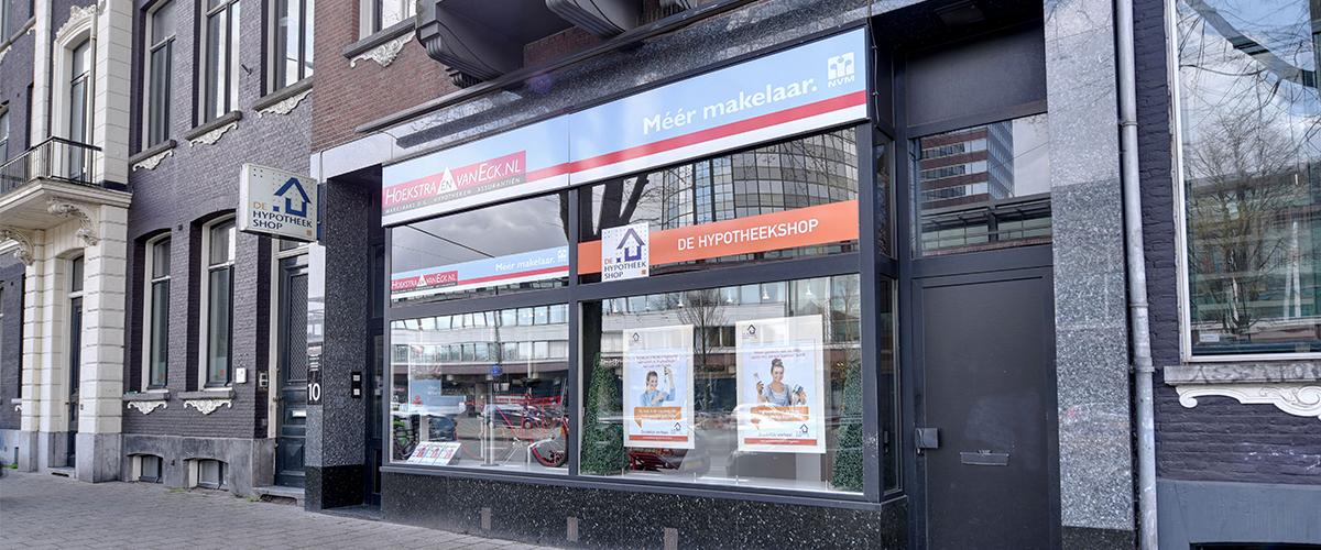 Establishment Amsterdam Centrum image