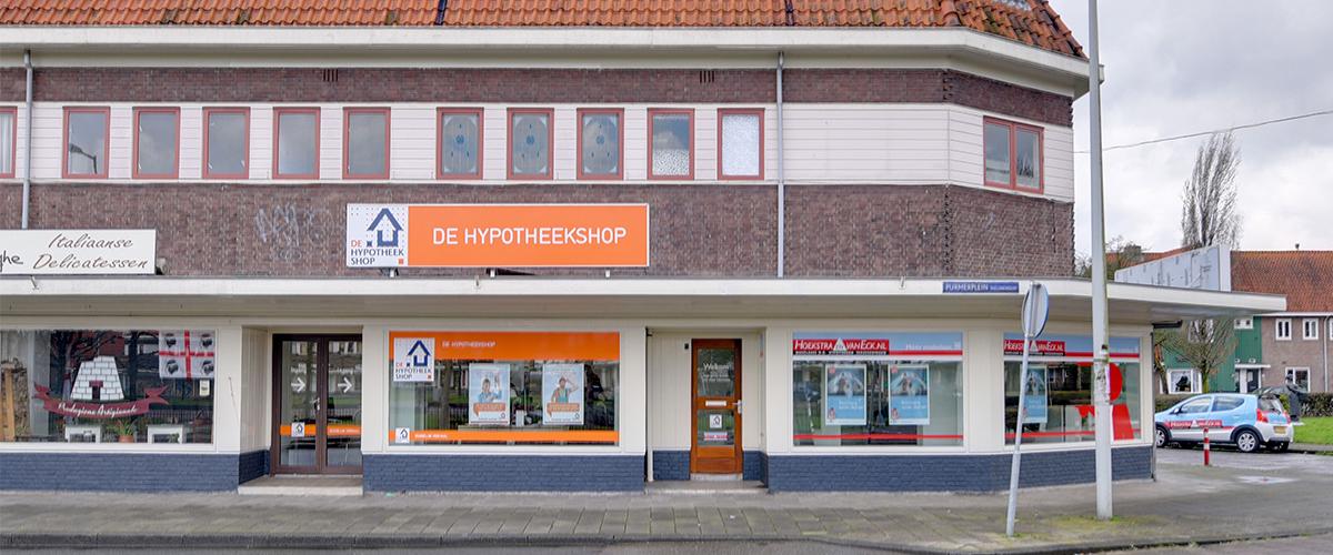 Establishment Amsterdam Noord image