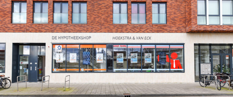 Amsterdam Osdorp Oost