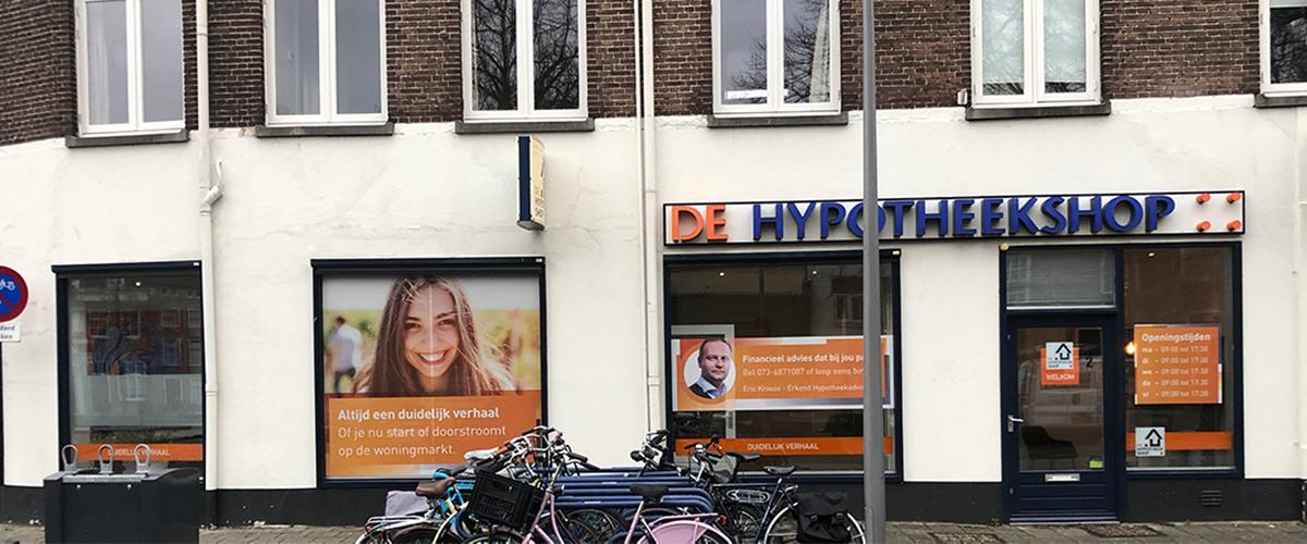 Establishment Den Bosch Centrum image