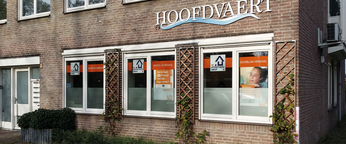 Establishment Hoofddorp image