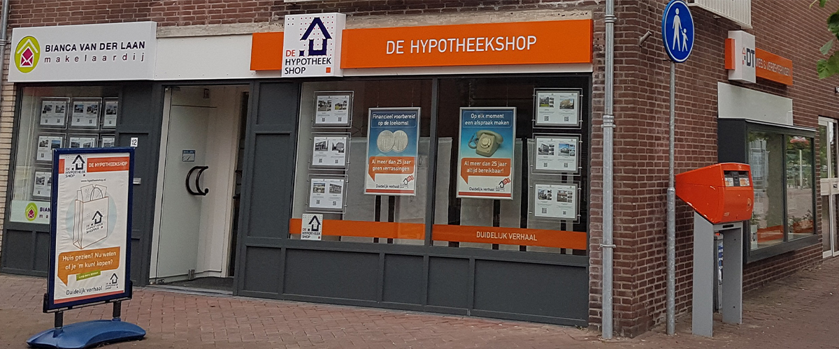 Establishment Nieuwkoop image