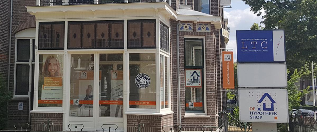 Establishment Nijmegen Canisiussingel image