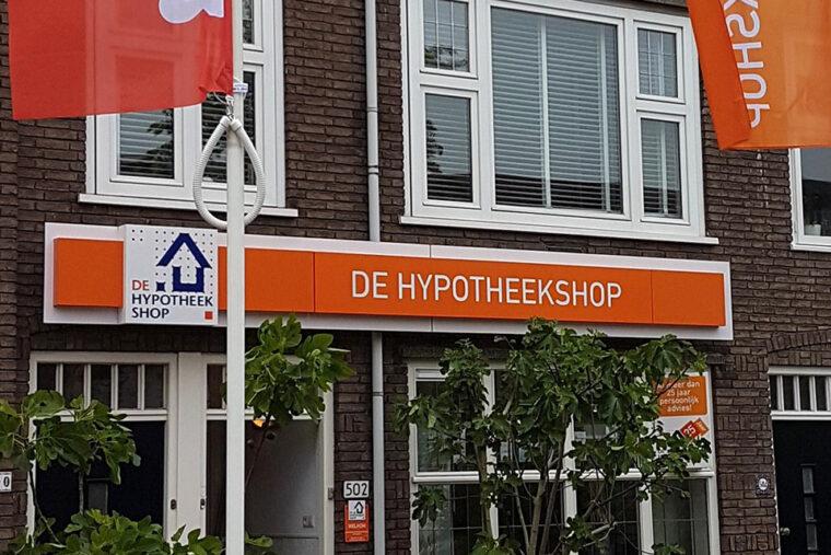 Utrecht Zuilen