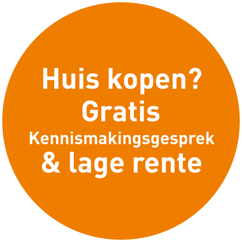 De Hypotheekshop Waalwijk