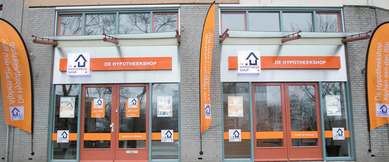 Establishment Alphen aan den Rijn image